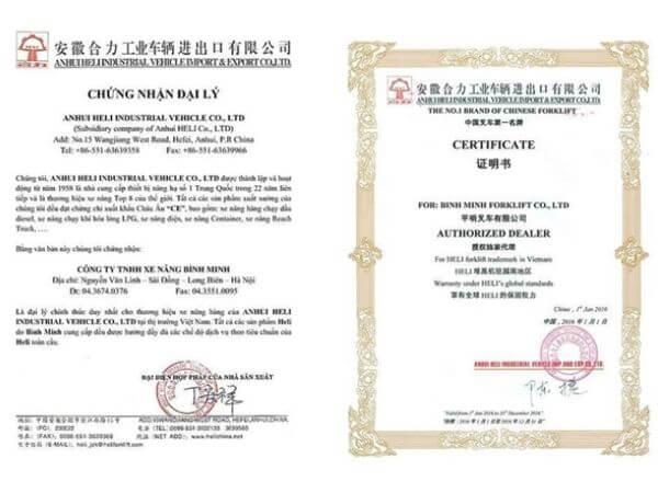 giấy chứng nhận độc quyền xe nâng Heli